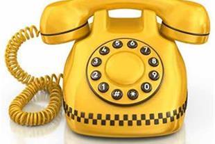 نرم افزار مدیریت تاکسی تلفنی - 1