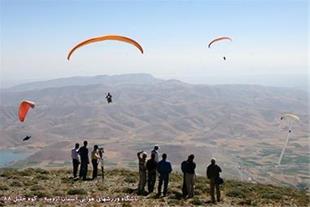 آموزش پرواز با پاراگلایدر ارومیه - آذربایجان غربی