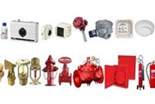 تامین و فروش تجهیزات اعلام حریق تخصصی