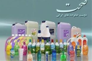 پخش محصولات شوینده بهداشتی و داروخانه ای (مشهد)