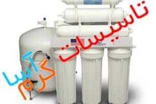 فروش و اعطای نمایندگی دستگاه تصفیه آب Purimax
