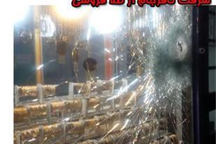 تولید شیشه ضد گلوله و شیشه لمینت در تبریز