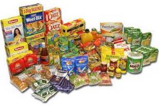 خرید وفروش مواد غذایی