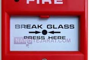 سیستم اعلام حریق,سیستم اطفای حریق,کپسول آتش نشانی