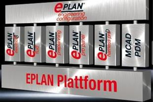 EPLAN V.2.4 PACKAGE 2014