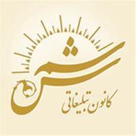 تولید انواع سالنامه و دفتر فنری در کرمان - 1