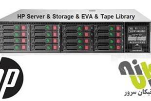 وارد کننده انواع سرور و دستگاه های ذخیره ساز HP