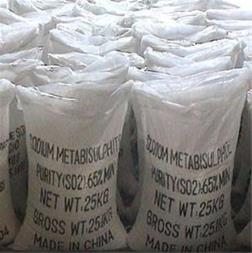 واردات و فروش متا بی سولفیت سدیم چینی - 1