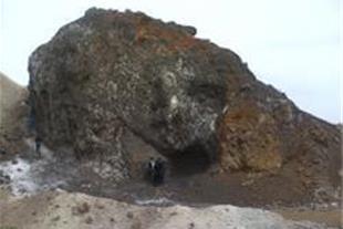 کلوخه منگنز -Manganese Ore