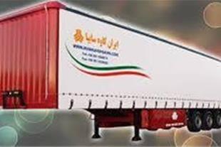 فروش محصولات ایران کاوه - تریلر
