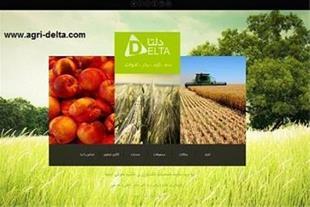 خدمات کشاورزی دلتا