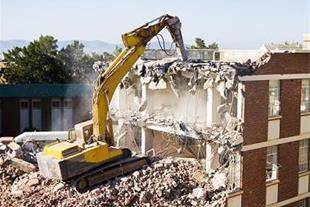 پیمانکاری ، تخریب ساختمان و خاکبرداری