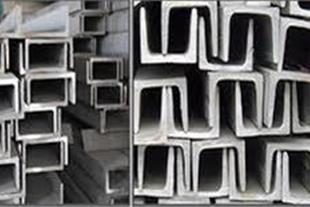 ناودانی فولادی