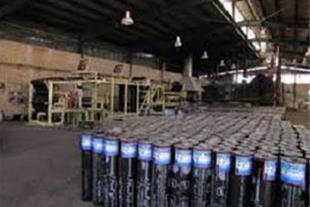 فروش کارخانه تولید ایزوگام صادراتی