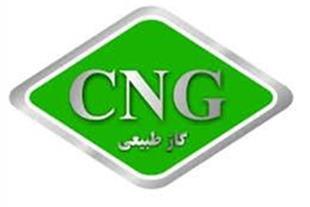 نصب مخازن CNG نقد اقساط بدون بهره - 1