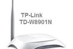 آبتین نت ارائه دهنده اینترنت پرسرعت ADSL