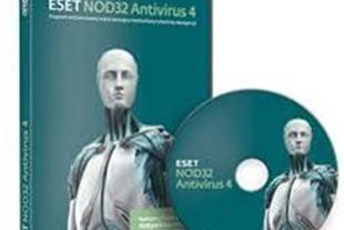 آبتین نت ارائه دهنده لایسنس آنتی ویروس نود 32