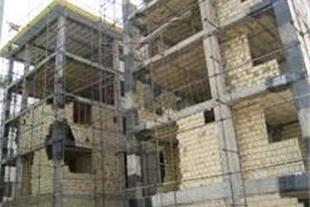 بوروس انواع ابزارآلات مصالح ساختمانی  افضلی مشهد