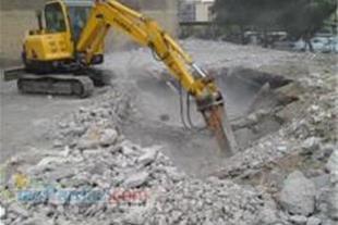 تخریب ساختمان - خاکبرداری - گودبرداری اصفهان