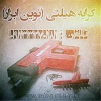 کرایه تفنگ میخ کوب در اصفهان