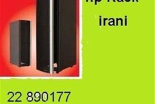 فروش انواع رک HP پایا - تحویل فوری