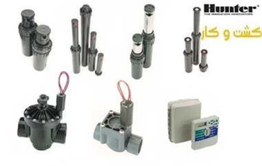 محصولات هانتر - 1