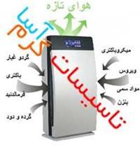 فروش و پخش دستگاه های تصفیه هوا و فیلترها دراصفهان - 1