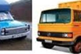 موسسه حمل و نقل کالا حدید