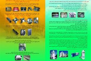 تولید و تامین انواع قطعات سنگ شکن