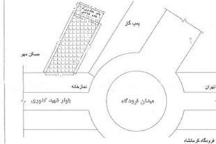 زمین تجاری - صنعتی  در موقعیت بی نظیر - کرمانشاه