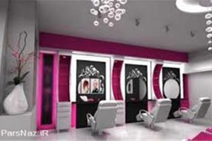 سالن آرایش وزیبایی طلا