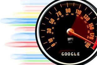 اینترنت پرسرعت آسیاتک