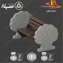 مبلمان شهری 118 نوین ارائه کننده انواع صندلی