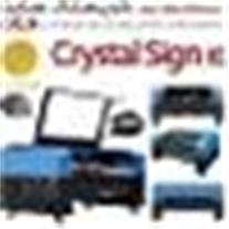 فروش دستگاه لیزر در اصفهان - 1