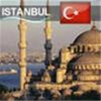 تور ترکیه ( 3 شب و 4 روز ) استانبول