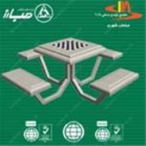 مبلمان شهری 118 نوین تولیید کننده انواع میز شطرنج