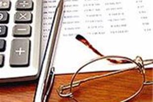 خدمات مالی حسابداری و ...