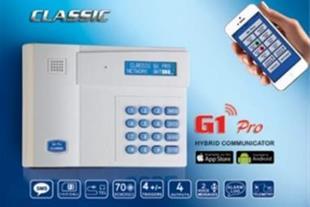 دزدگیر اماکن با نصب استاندارد و گارانتی تعویض - 1