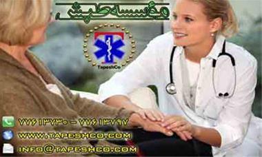 استخدام پرستاربیمار - 1
