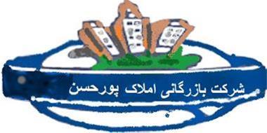 قطعه های تجاری بر دروازه تبریز - 1
