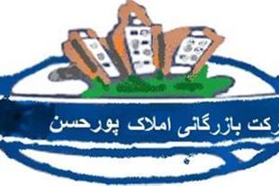 قطعه های تجاری بر دروازه تبریز