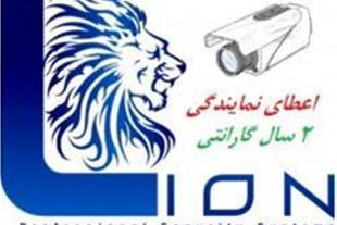 فروش دوربین های مداربسته LION و درب های اتوماتیک