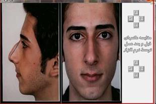 جامع ترین نرم افزار مطب متخصصین جراحان زیبایی