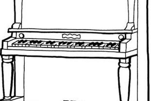 گالری پیانو حنانه-شرکت آوا هنر خرید و فروش پیانو