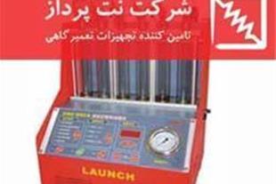 انژکتور شور لانچ- Launch CNC-602A