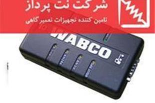 دیاگ و عیب یاب وابکو- Wabco DIAG