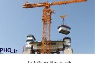 بازرسی جرثقیل برجی مورد تایید شهرداری نظام مهندسی