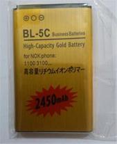 برای اولین بار  در ایران-باتری موبایل BL-5C GOLD - 1