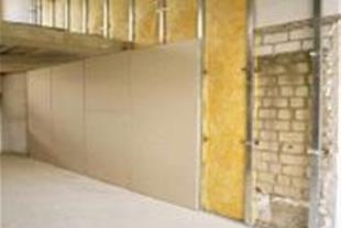 دیوار آکوستیک ، سقف آکوستیک ، عایق صوت، عایق برودت