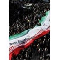 فروش پرچم